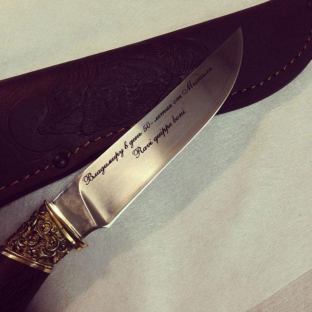 Открытка с ножом